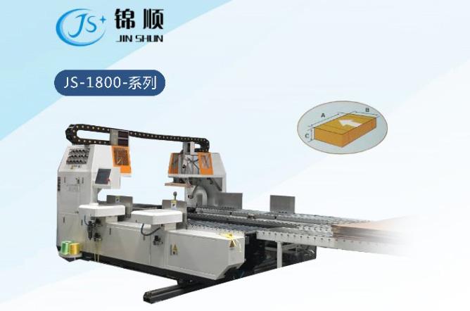 Js1800紙板離線打包方案